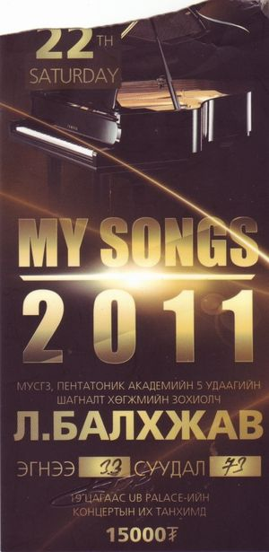 mysongs2011