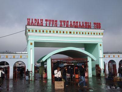 ulaanbaatar-zaha