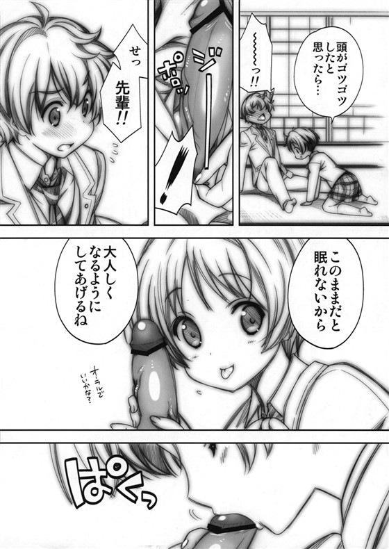 2012 Winter Rough Sketch (中二病でも恋がしたい!)009