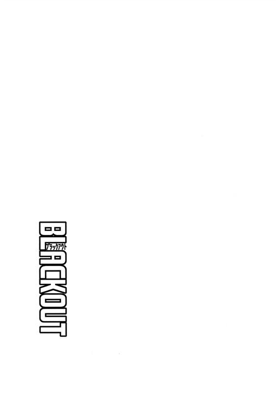 BLACKOUT (とある科学の超電磁砲)028