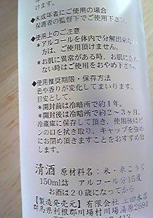 6d9edec3.jpg