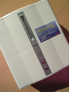 e21174f6.jpg