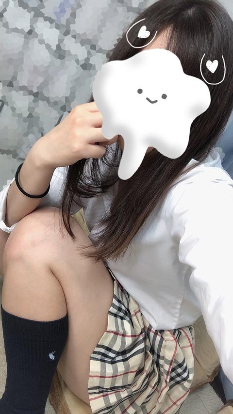 line_oa_chat_200622_171517