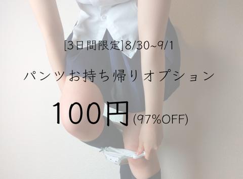 スクリーンショット 2018-08-30 0.48.50