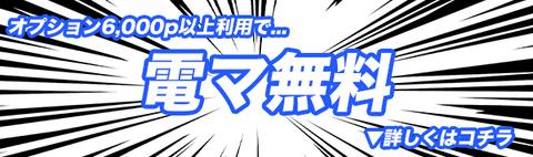 アートボード 1 (2)