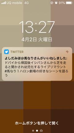 IMG_8144