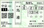 130120_CKY11_2