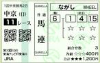 130120_CKY11_1