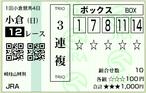 140216_KKR12