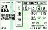 0426kyoto10