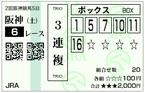 140412_HSN06