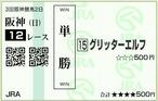 110605HSN12_1