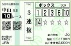 131222_NKY10