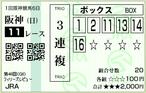 140316_HSN11