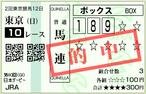 130526_TKY10_2