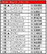 0322nakayama11