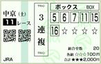 140125_CKY11