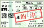 130526_TKY12_1