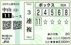 140302_NKY11