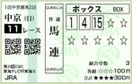130120_CKY11_3
