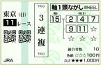 140223_TKY11_2