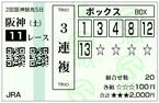 140412_HSN11