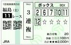 140426_FKS11