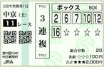 140315_CKY11