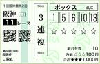 140302_HSN11
