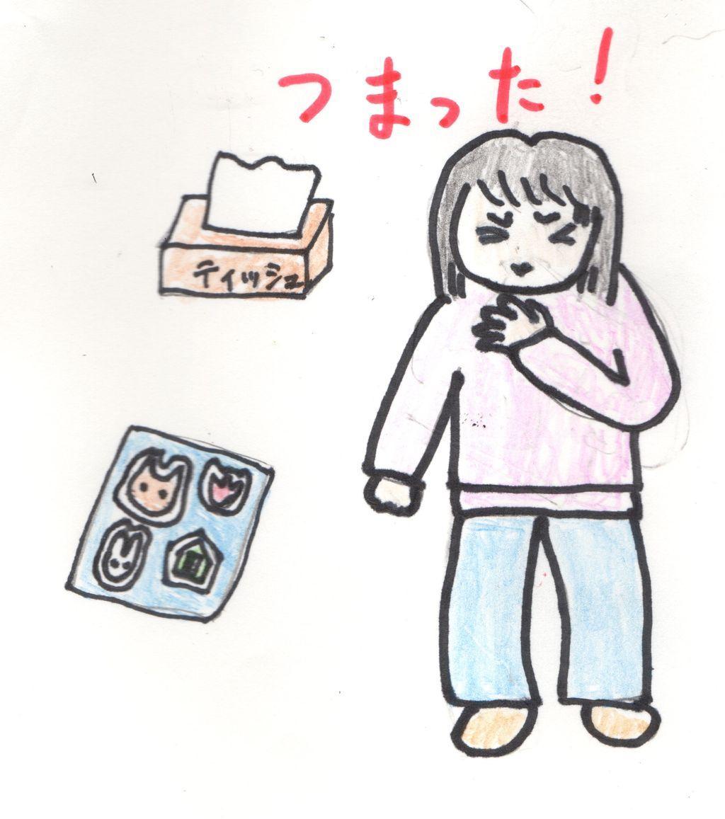 飲 赤ちゃん 紙 誤