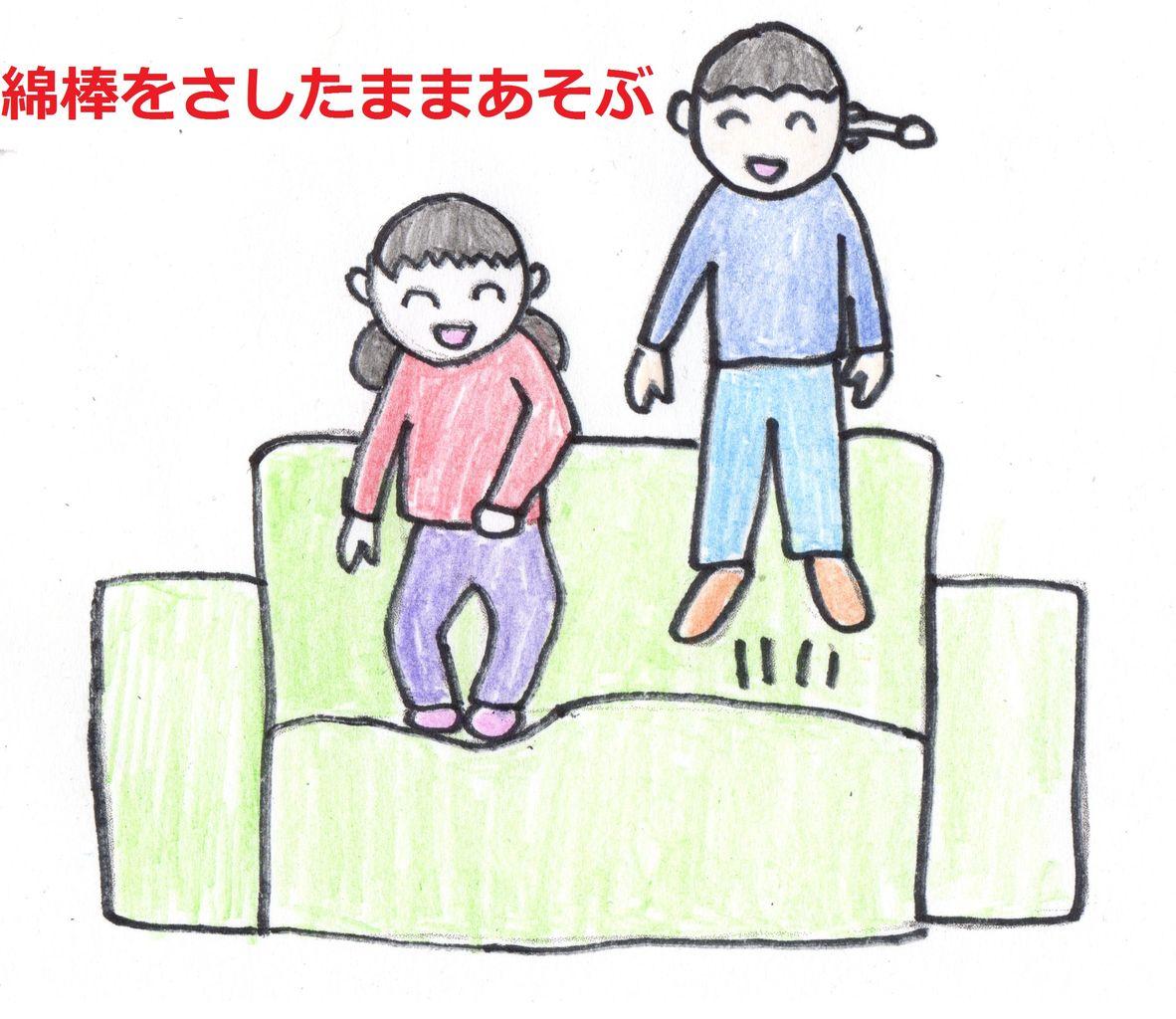 赤ちゃんや子供を危険から守ろう  耳掃除、耳かき中の事故を防ごう、綿棒の持ち方を変えよう!                あんこー