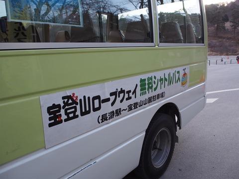 P2180807