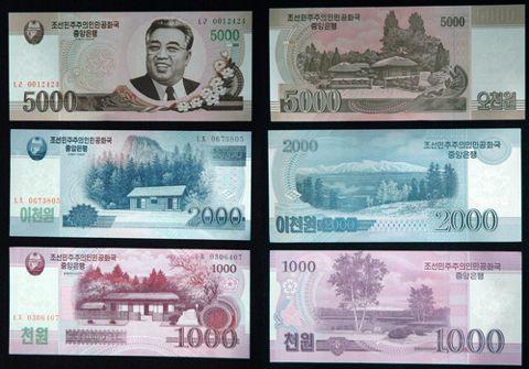 北朝鮮紙幣