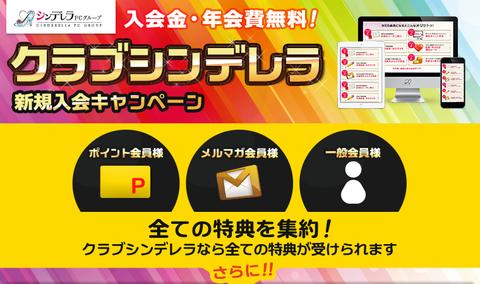 web_member_00
