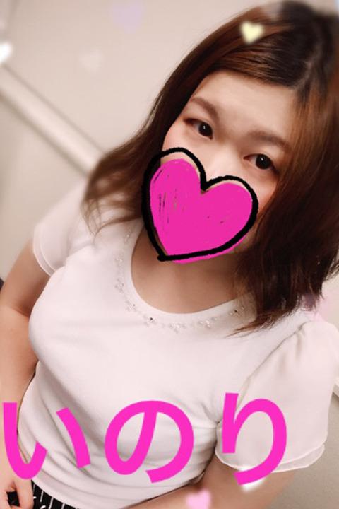 IMG_3890