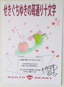 20160307_145814 (2)