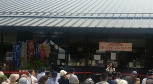 20170503nikkorasuku (3)