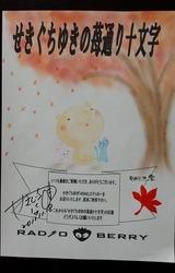 20131118_142531_2