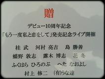 p20150722-152406