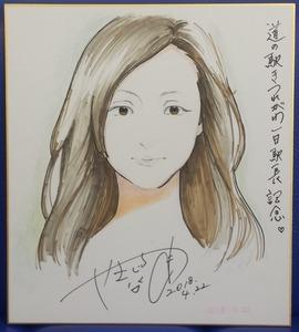 kitsuregawa20180422 (13)