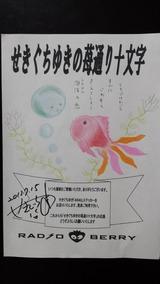 20130715_163602_2