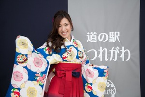 kituregawa3