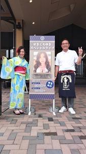 kitsuregawa20160729 (8)