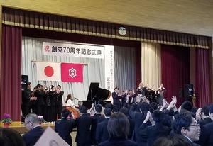 20171118suzutyuu (5)