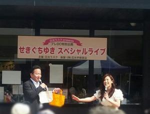 20170503nikkorasuku
