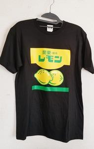 20181007kitsuregawa