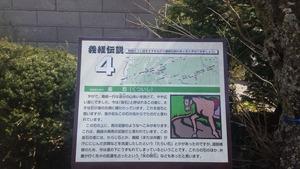 那須 (5)