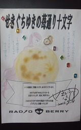 20130909_150217