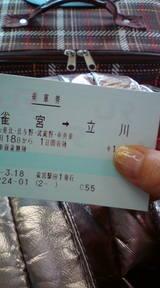b794c400.jpg