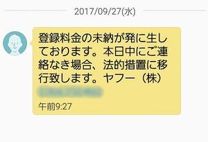 Point Blur_20170927_102609